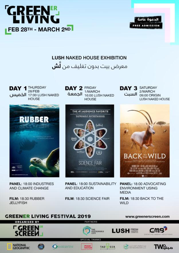 gl-films-poster1