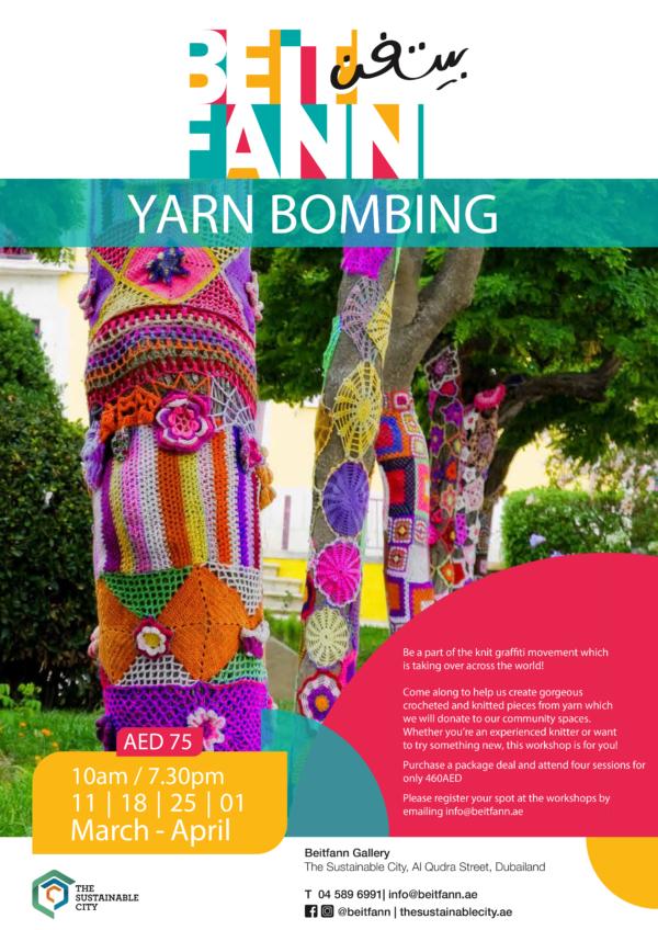 yarn blooming
